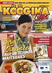 koogika_est