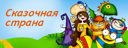 muinasjutukas_ru
